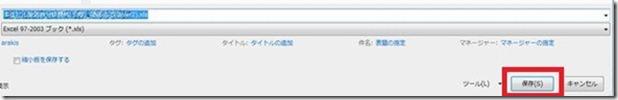 PassWord_reset[1]_1394514421461.jpg